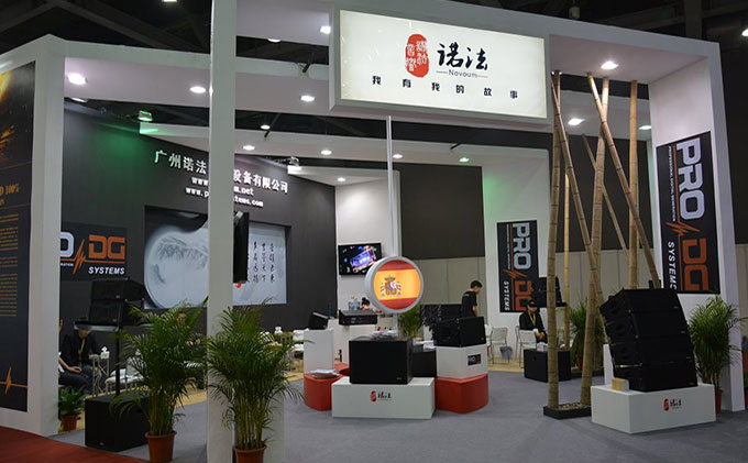 Great Success at Pro Light + Sound Guangzhou 2014