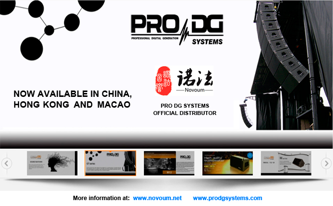 Pro DG Systems available in China, Hong Kong and Macao.