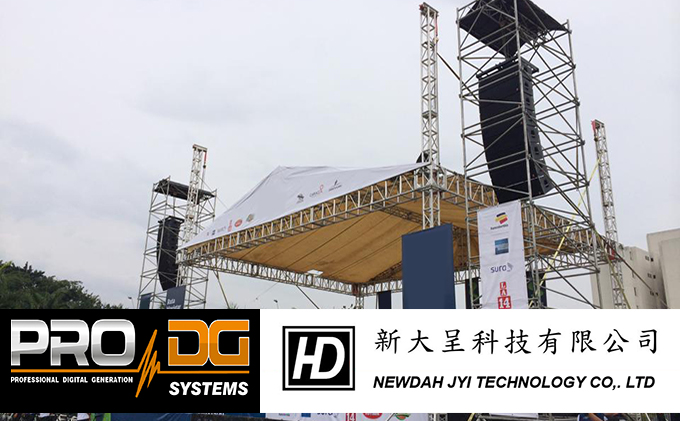 New Pro DG Systems distribution in Taiwan